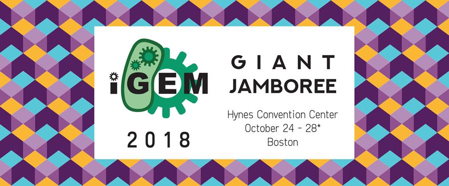 2018 Giant Jamboree