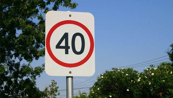 40 kilometres per hour speed sign