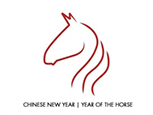 Friday: Welcome the Year of the Horse at the Chinese New Year Gala