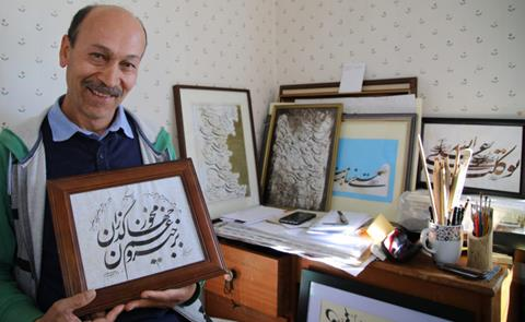 Sayed Ali Karam Jawhary and some of his calligraphy