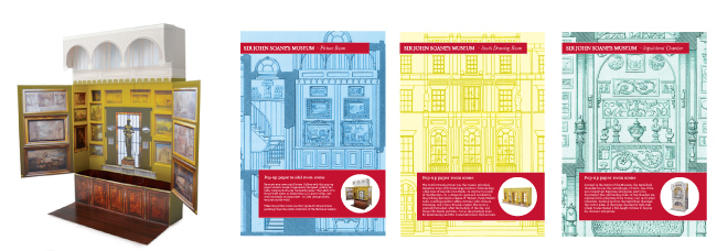 We of Another Studio were very pleased to be asked to create bespoke pop-up paper range for the Soane Museum.