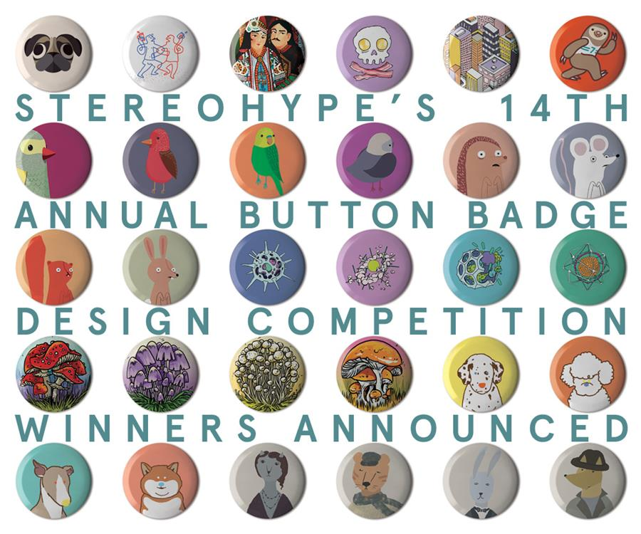 14th annual Button Badge Design Competition (2018)