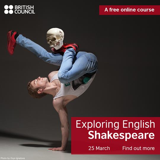 Exploring English: Shakespeare banner