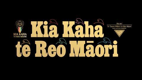 Kia Kaha o te Reo Māori