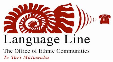 Language Line - The Office of Ethnic Communities Logo